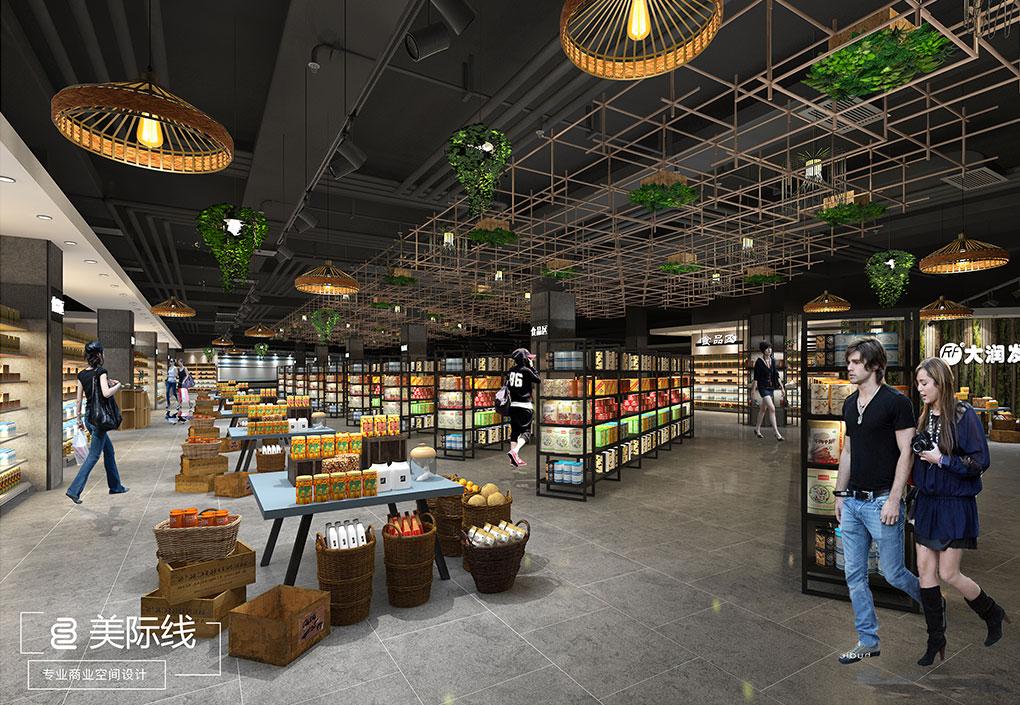大润发超市熟食_湖南永州双牌大润发   商场设计 精品超市设计 购物中心设计 ...
